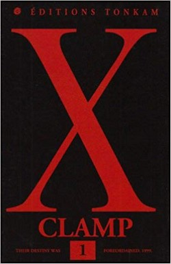 x-clamp-cover